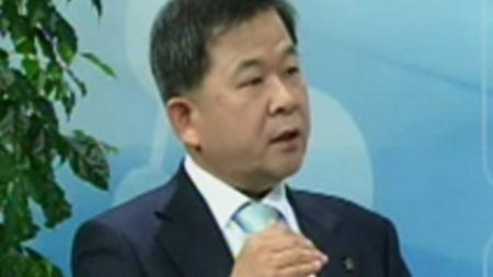 김필건, 대한한의사협회 회장