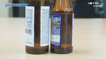 피로회복제, 잘못 먹으면 독?