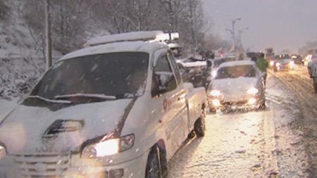 겨울철 안전운전, 스마트하게 관리하자!