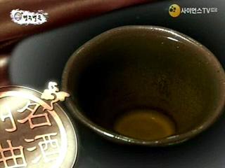 1500년 역사 백제시대 대표 전통주 한산 소곡주
