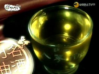 인삼의 대표고장 금산의 자랑, 1,500년 역사 금산인삼주