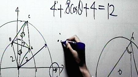 스토리텔링 수학 시행 1년...성적표는?