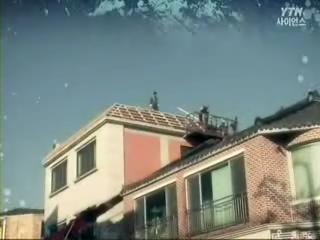 지붕공사 2부
