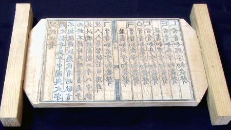 조선시대의 기록문화유산