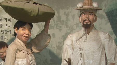조선의 상업과 문화의 중심, 보부상