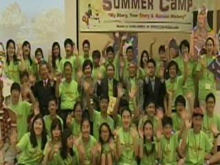 한글학교 세계와 소통하다 2부 - 뿌리 교육의 첫걸음, 한글