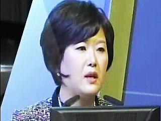 """[YTN 미래전략포럼] 특별강연 """"중소기업가가 바라본 ICT 발전방향"""" (김현주, IT여성기업인협회장)"""