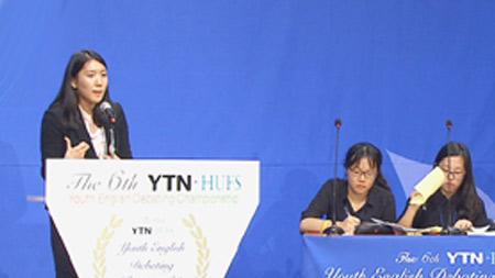 제6회 고등학생 영어토론대회 결승전