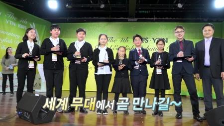 제 4회 YTN·한국외대 주최 초등학교 영어토론대회