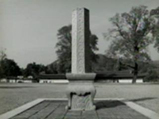 풍기대 (1770년, 조선 영조 46년)
