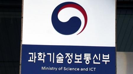 연구장비 공동활용 시범대학에 전남대 등 선정