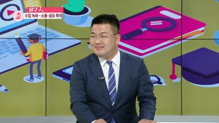 아이들에게 미래 교육…유안초 최만 교사