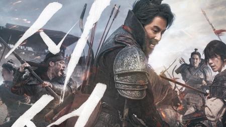 감각적인 전투의 매력…영화 '안시성'