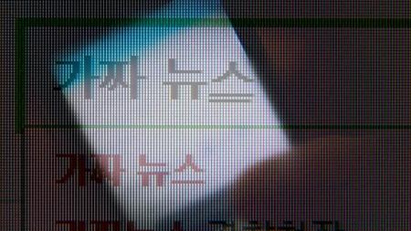 가짜뉴스 심각 '공감'...규제 움직임에는 '글쎄'