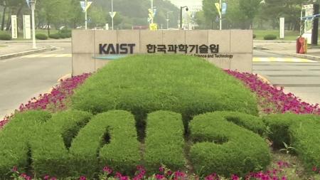 KAIST, 로이터 선정 세계혁신대학 11위