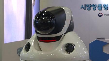 간병인 로봇·경찰 로봇...사람을 대신합니다.