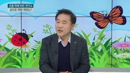 [줌 인 피플] 멸종위기 곤충을 살리는…한국의 파브르