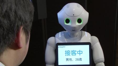 日 정부, 인공지능 활용 7대 원칙 마련…첫째는 '인간 중심'