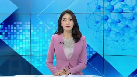 [다시보기] 1월 3일 (목) 오전 사이언스 투데이