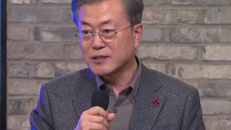 """""""혁신창업이 경제 도약의 길""""...대기업·중소기업도 청와대 초청"""