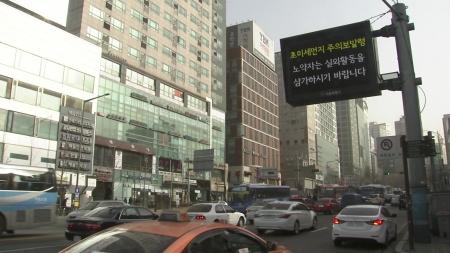 삼성전자, 미세먼지연구소 신설