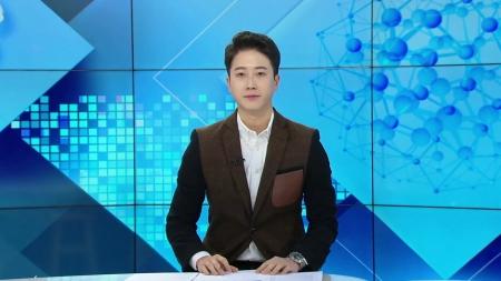 [다시보기] 1월 9일 (수) 오전 사이언스 투데이