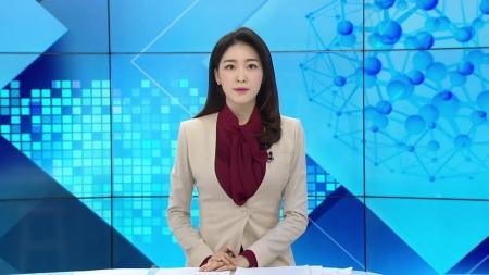[다시보기] 1월 9일 (수) 오후 사이언스 투데이