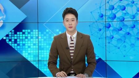 [다시보기] 1월 16일 (수) 오전 사이언스 투데이