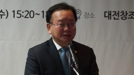 공공데이터 활용 통합 지원센터 대전에 오픈