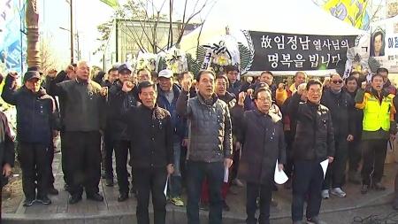 """'카풀 반대' 택시 단체, """"사회적 대타협기구 참여"""""""