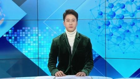 [다시보기] 1월 28일 (월) 오전 사이언스 투데이
