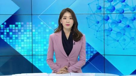 [다시보기] 1월 28일 (월) 오후 사이언스 투데이