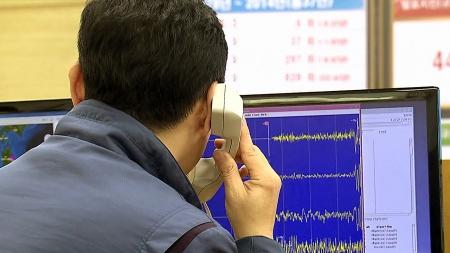 포항 앞바다 4.1 지진…주변지역 '흔들'