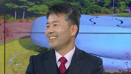 [줌 인 피플] 멸종위기 식물 보존한다…'시드볼트' 강기호 부장