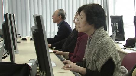 60대 이상의 인터넷 이용률 90% 육박