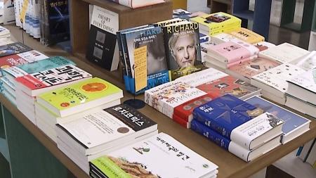 출판계 효자 과학도서…판매량 꾸준히 증가