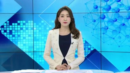 [다시보기] 2월 27일 (수) 오후 사이언스 투데이