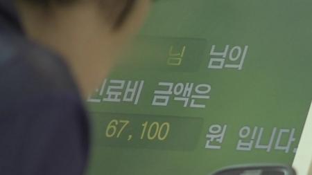 초음파·MRI 등 비급여항목 병원별 진료비 내달 공개