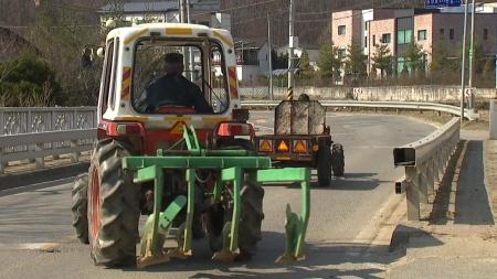 봄철 농기계 교통사고 조심!