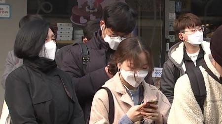 """국민 82% """"미세먼지 불안""""…""""공기 질 나쁘다"""" 급증"""