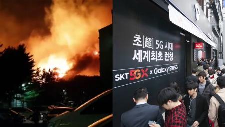 [과학본색] 고성 산불 커진 이유는?…세계 최초 5G 상용화
