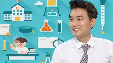 [줌 인 피플] 체험형 수업을 통해 과학의 재미를 찾는다! 무지개 초등학교 하우영 교사