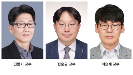 KAIST 민범기, 한순규, 이승재 교수 한성과학상 수상 이미지