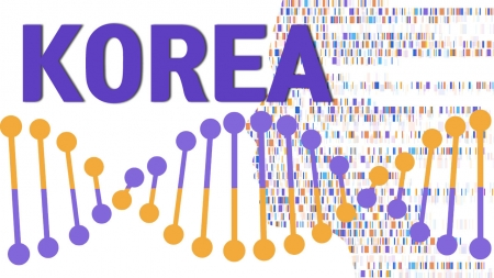 한국인 유전체 분석 시스템 구축 이미지