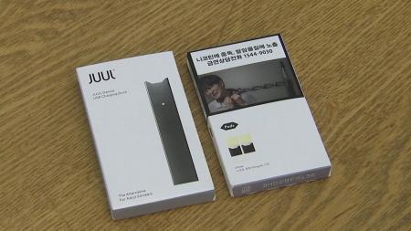 전자담배 '쥴' CEO…청소년 부모에 사과
