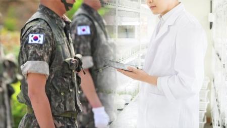[과학본색] ①전문연구요원 제도 축소 논란