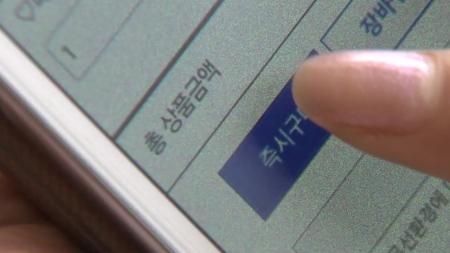 6월 온라인쇼핑 10조 6천억 원...모바일 비중 65%로 역대 최고