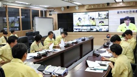 원안위, 태풍 '프란시스코' 대비 긴급상황 점검