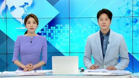 [다시보기] 8월 7일 (수) 오후 사이언스 투데이