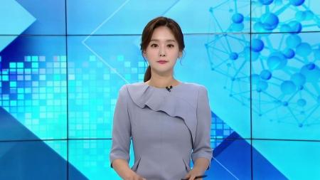 [다시보기] 8월 14일 (수) 오전 사이언스 투데이